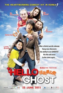 hello-ghost_-opens-23june